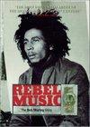 Rebel_bob